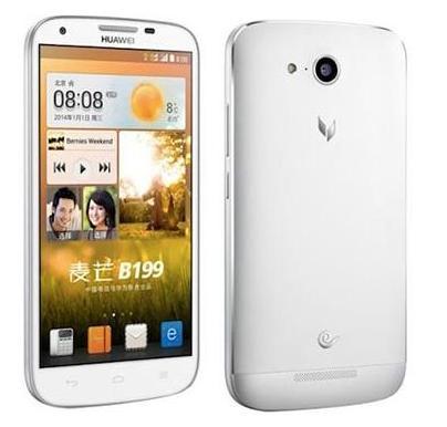 Huawei launched B199