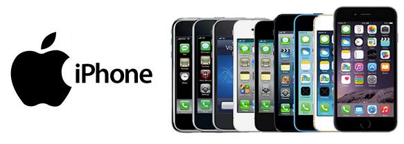 AppleiPhoneLogo