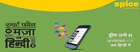 Spice Dream Uno H – A 'Hindi' Smartphone for our Desi Users