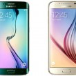 Samsung has the 'EDGE' Now with Flagship S6 Models