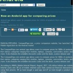 CompareRaja Covered by Ciol.com, India's Leading & First IT Portal