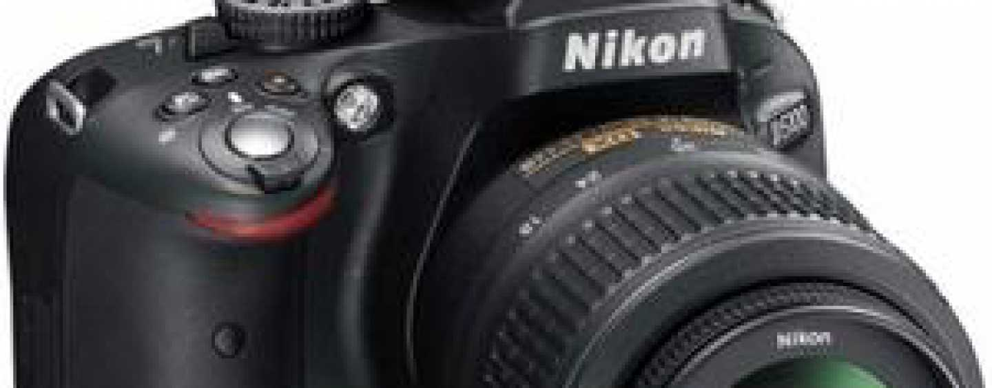 Nikon DSLR D5100 – A Step Ahead Of Everything Else