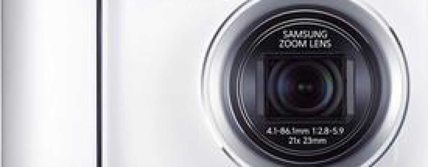 An Android Camera From Samsung. Something New, Isn't It?