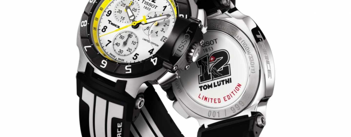 Best and Most Trusted Wrist Watch Brands