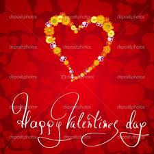 Valentines Greeting