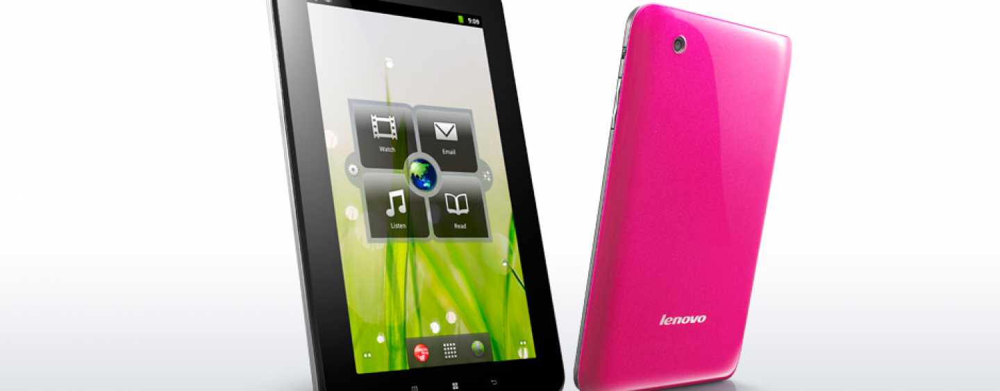Lenovo IdeaPad Tablet A1 – A Multimedia Tab available at budget price.