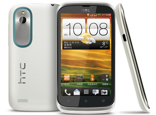 HTC Desire XDS