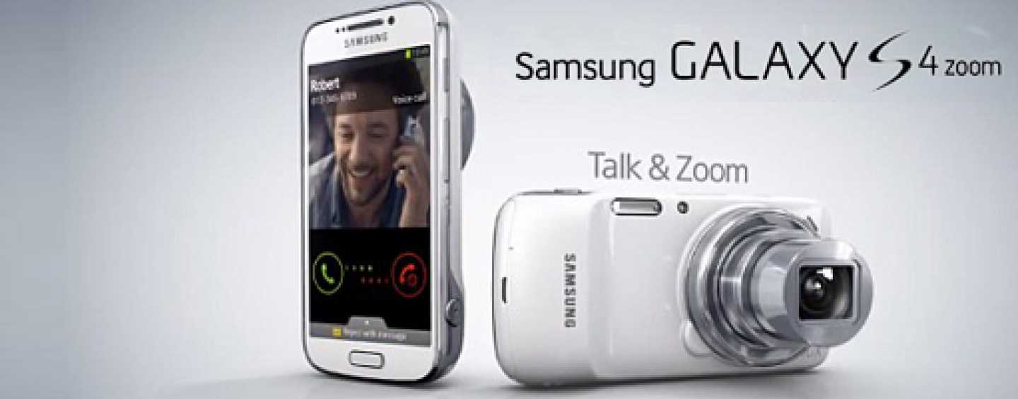 Samsung Galaxy S4 Zoom – Pricey yet Poweful