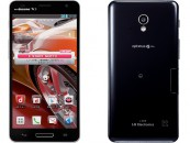 Why Buy an LG Optimus G Pro?