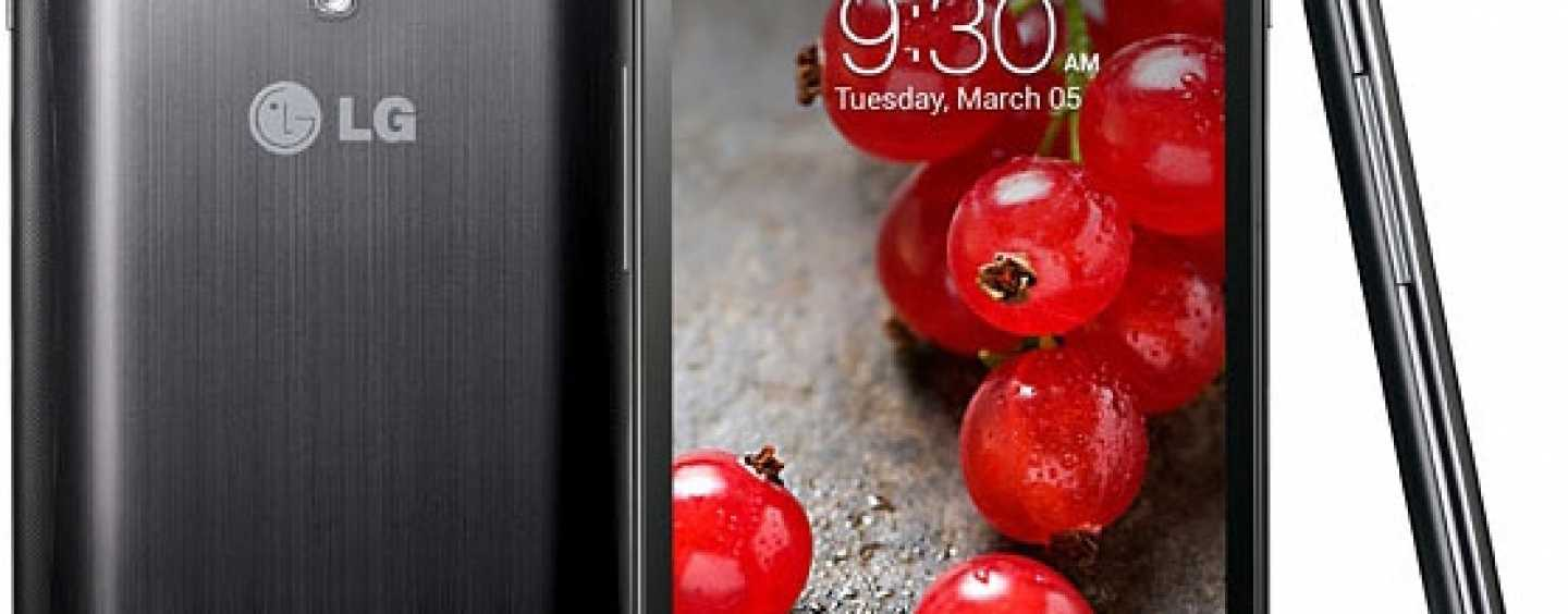 LG Optimus L7 II – A stylish phone now made affordable