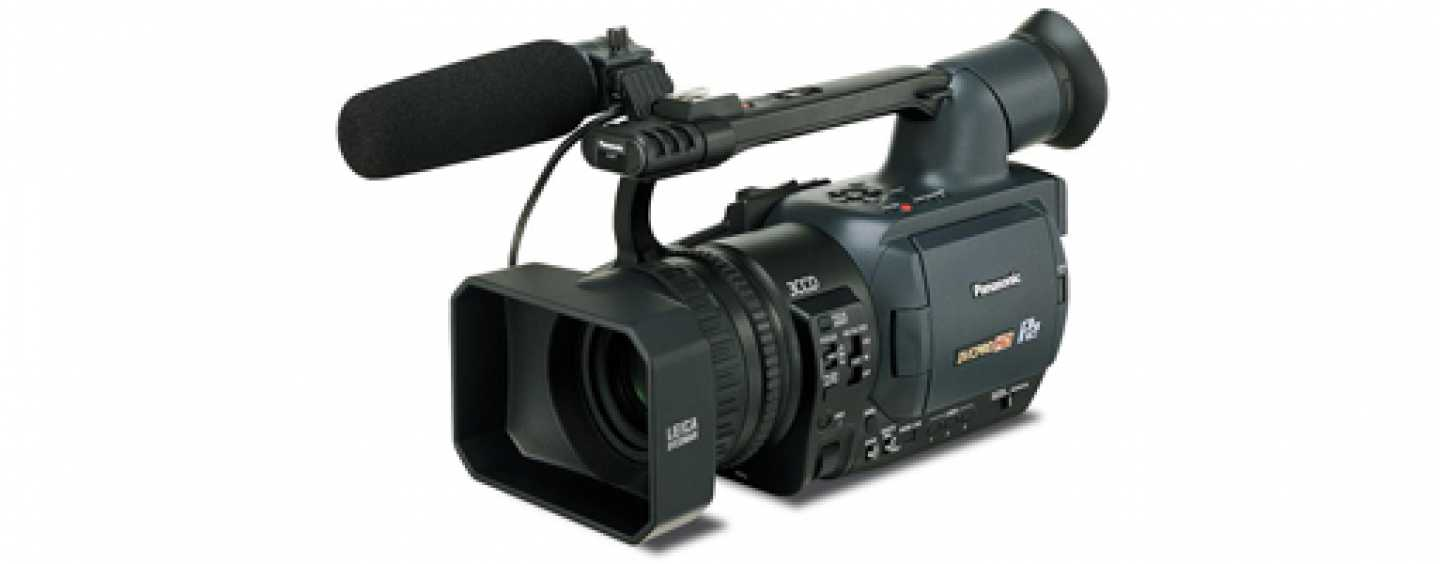 Check out Panasonic's yet to be launched ultra wide video camera