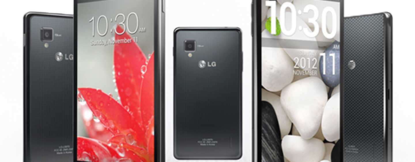 LG G2– The beastly Smartphone