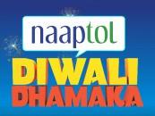 Naaptol Diwali Dhamaka- Shop and Win Assured Prizes