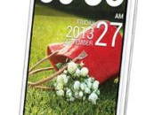 LG G Pro Lite Dual – A New Smartphone from LG Family