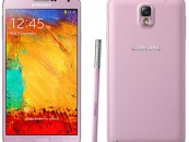 New colour options to be available for Samsung Galaxy Note 3