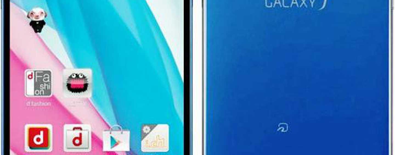 Samsung Galaxy J set for debut next Week in Taiwan