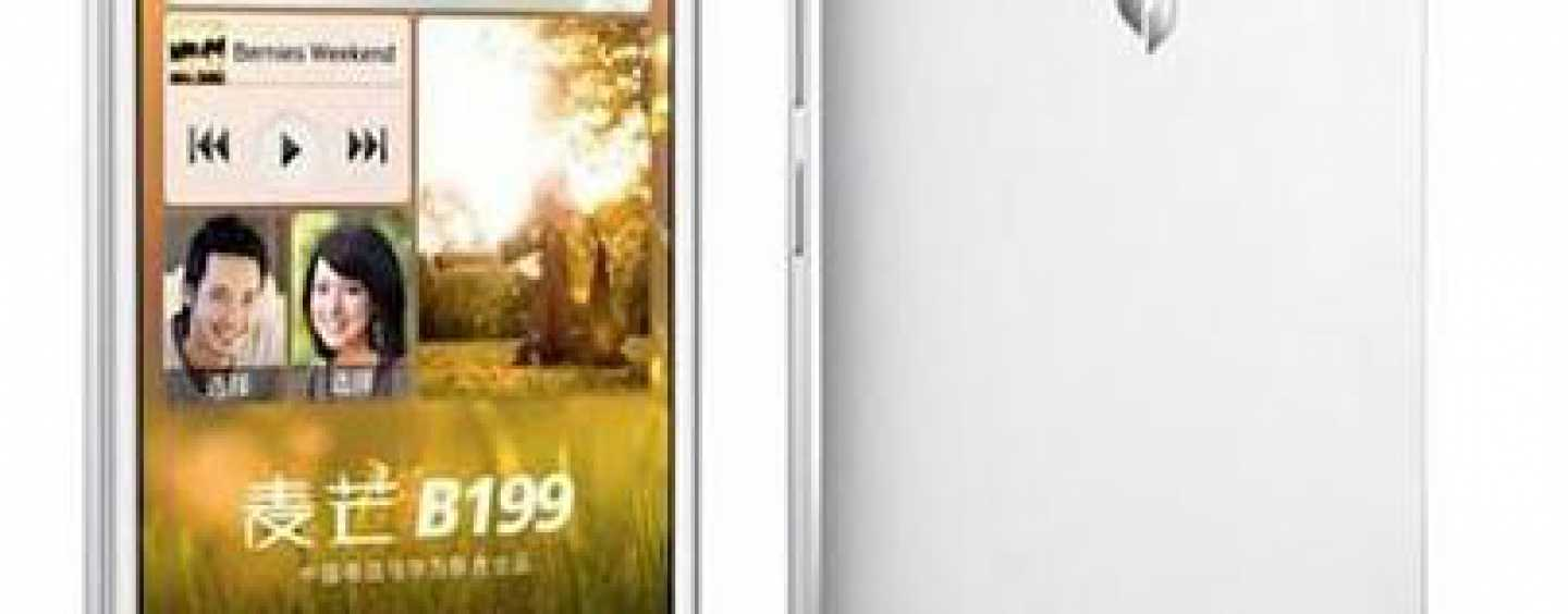 Huawei launched B199 dual-SIM Android 4.3 smartphone, a successor to A199