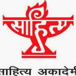 Introducing Winners of The Sahitya Akademi Awards – An Opportunity to Catch up on Their Works