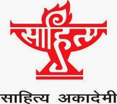 sahitya academy