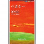 Samsung introduces 5.8-inch Galaxy Mega Plus with quad-core processor in China