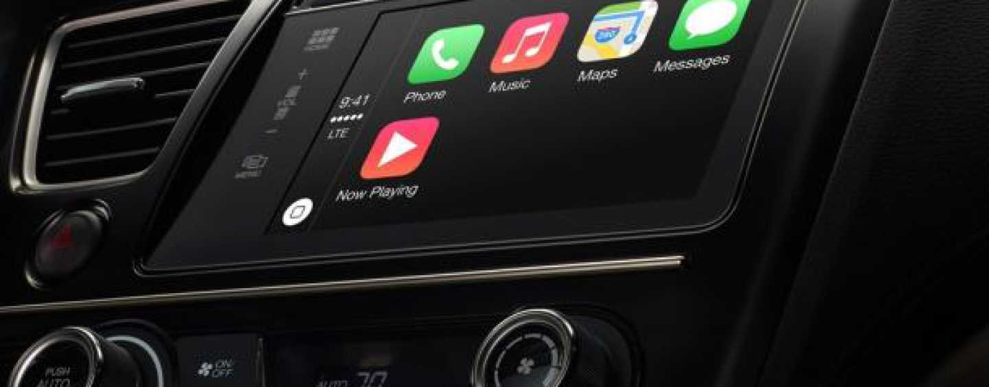 Your Next Gen's car dashboard just got smarter with Apple Carplay.