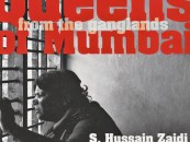 Interesting reads on Mumbai – The city of Dreams and Mafia