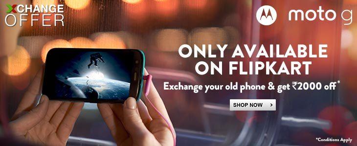 moto-g-exchange-offer-flipkart