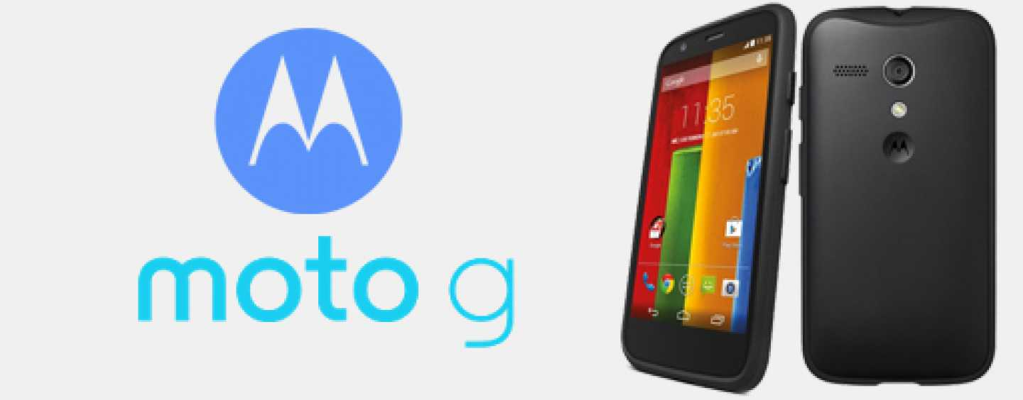 Rugged version of Motorola Moto G named Moto G Forte now listed on company's site