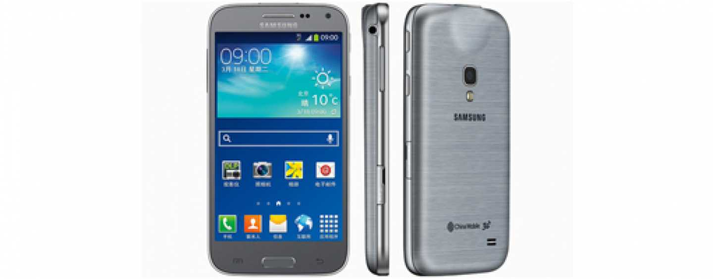 Samsung launches Galaxy Beam 2 smartphone with built-in projector in China