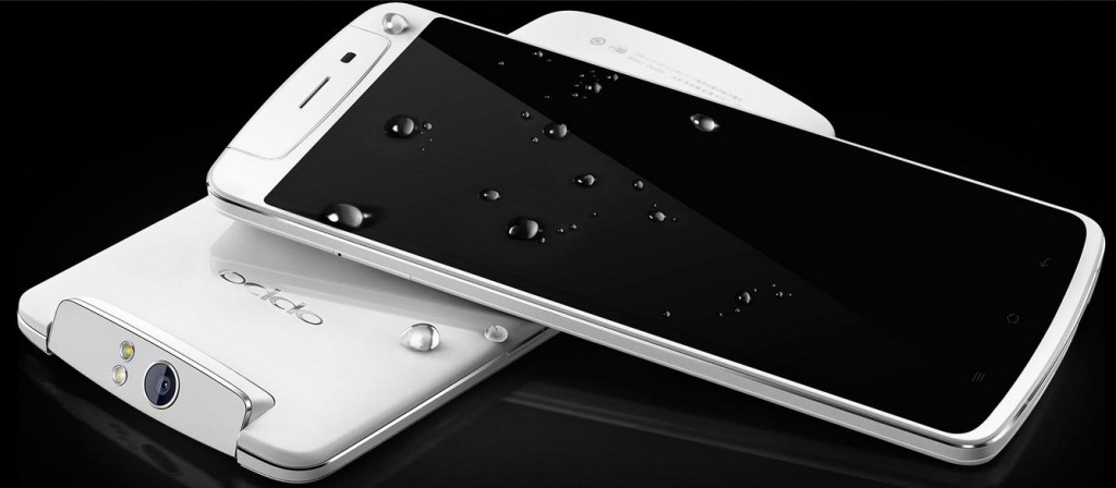 oppo one