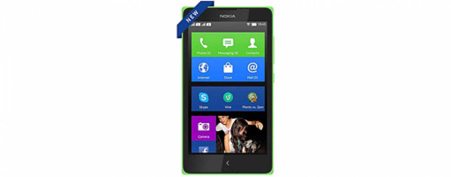 Info Harga Nokia X Dual Sim Update 2018 Backpack Pria Raindoz Bbr611 Smartphone Now Officially Available In India Priced At Rs 8190