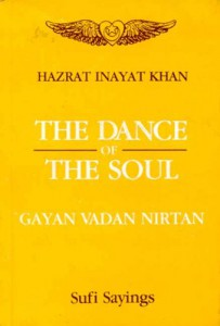 dance-of-the-soul