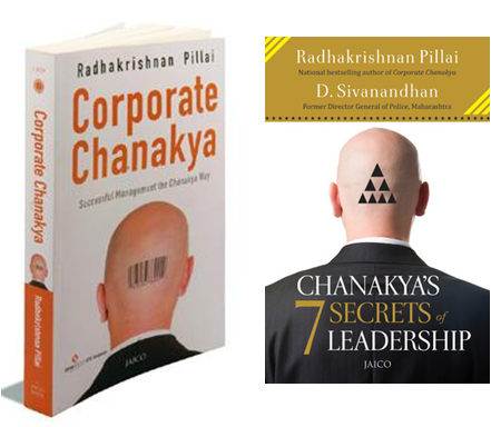 corporate-chanakya-7-secrets-of-leadership.jpg