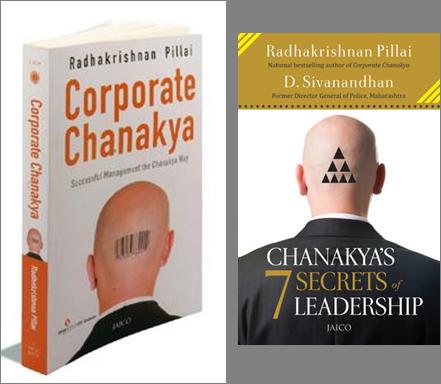 corporate-chanakya-7-secrets-of-leadership.jpg
