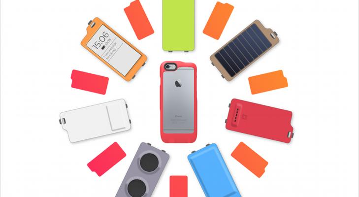 moscase modular iphone case