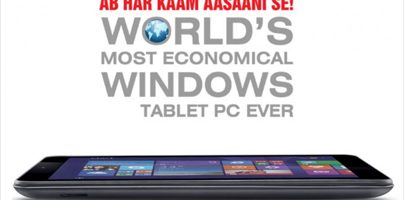 """THE """"WINDOW"""" TO MOST INEXPENSIVE TABLET IS IBALL"""