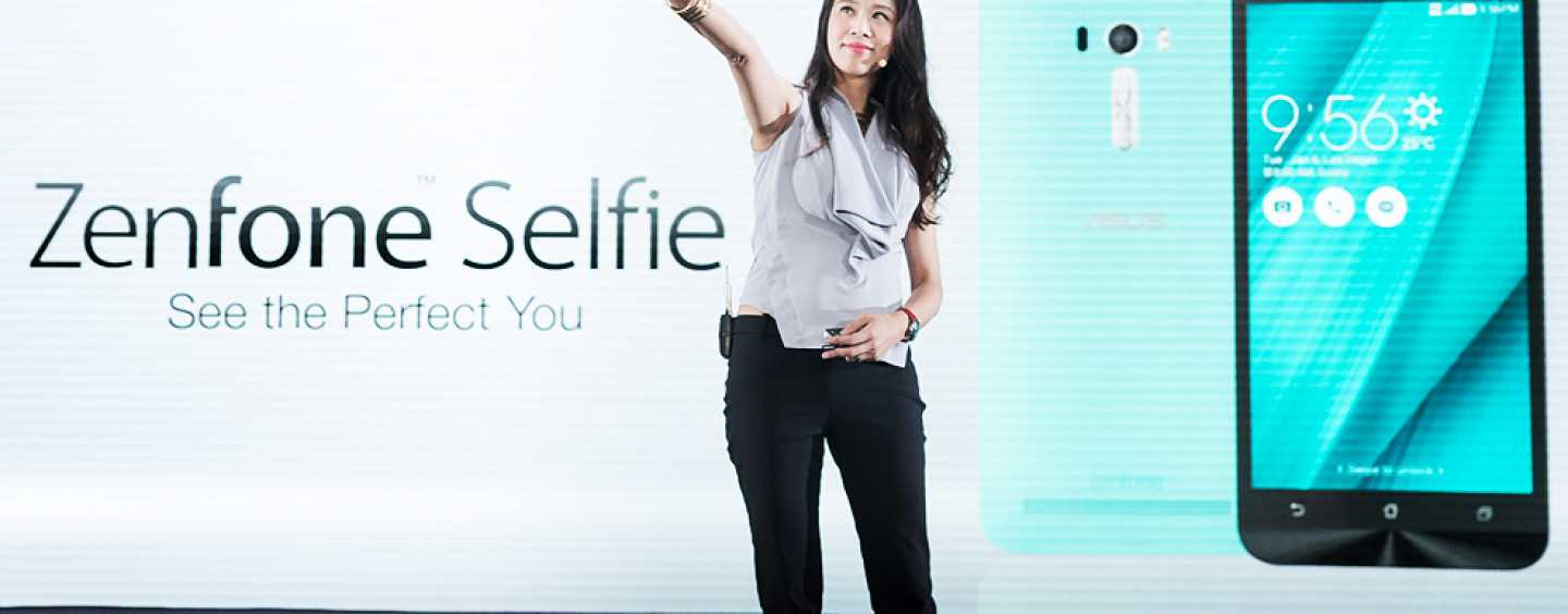 EXPERIENCE ZEN WITH THE 13MP ASUS SELFIE!