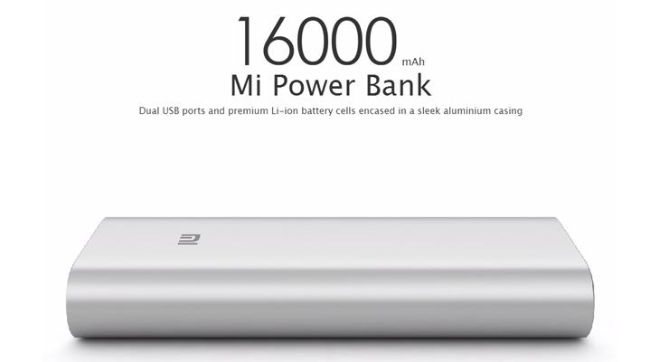 xiaomi 16000 mah power bank