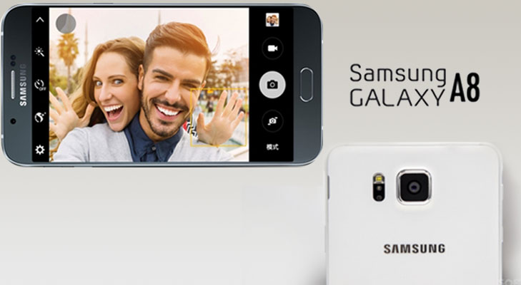 galaxy a8 camera