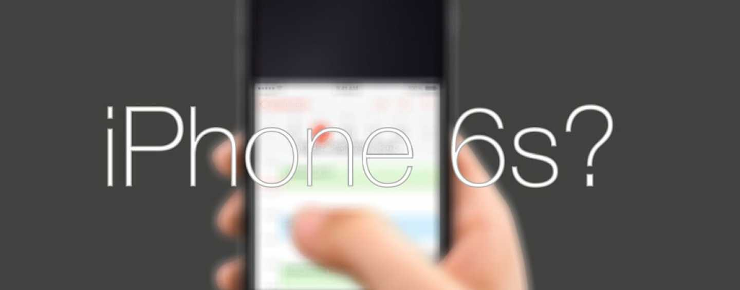 Apple set to offer a Juicier bite of iPhone 6s with 12MP Camera