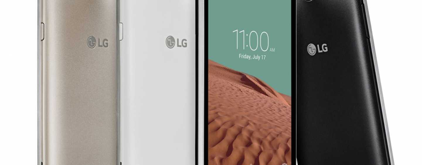 Say Hello to LG Max – The New Mid-range Smartphone