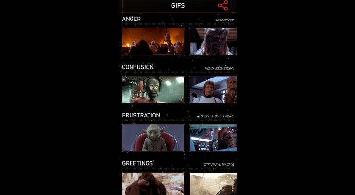 starwars android gif