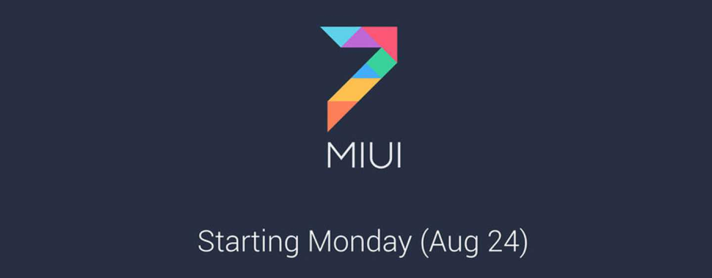 Xiaomi MiUi 7 – The New OS That Promises Better User Experience