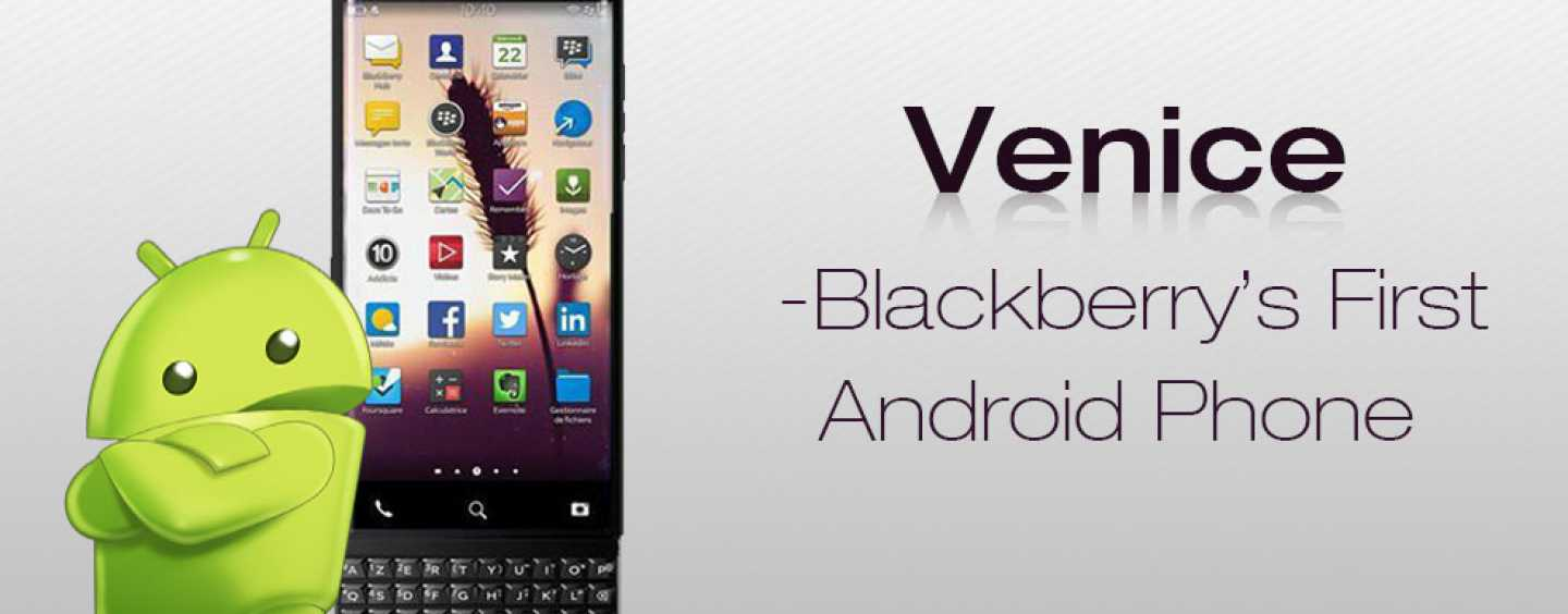 BLACKBERRY TO GET A LOLLIPOP FROM ANDROID SOON!