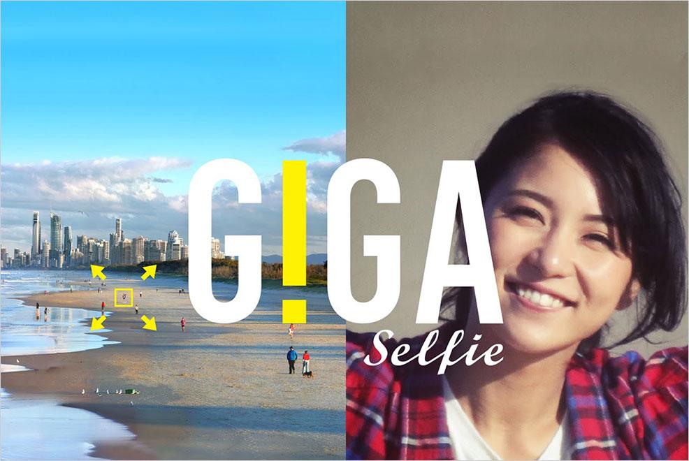GIGA SELFIE APP - Click enormous selfies