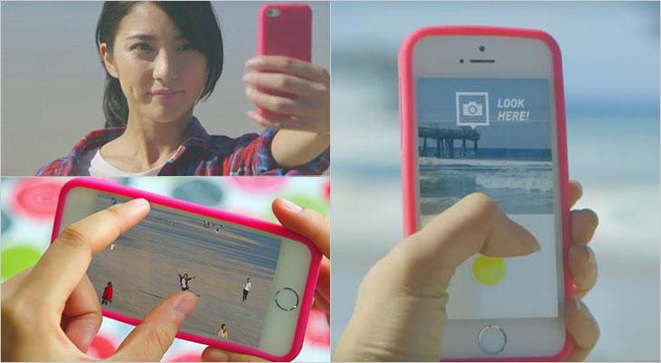 giga selfie app