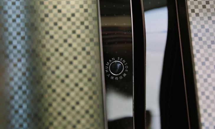haier smart window fridge human sensor