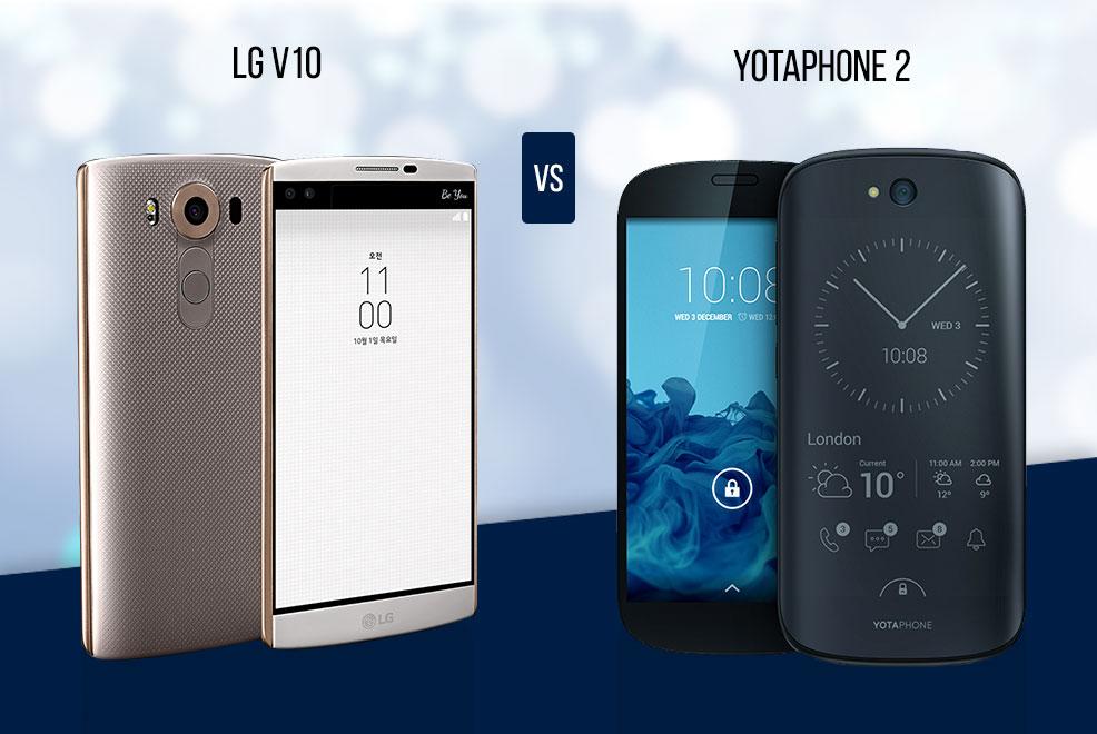lg v10 vs yotaphone2