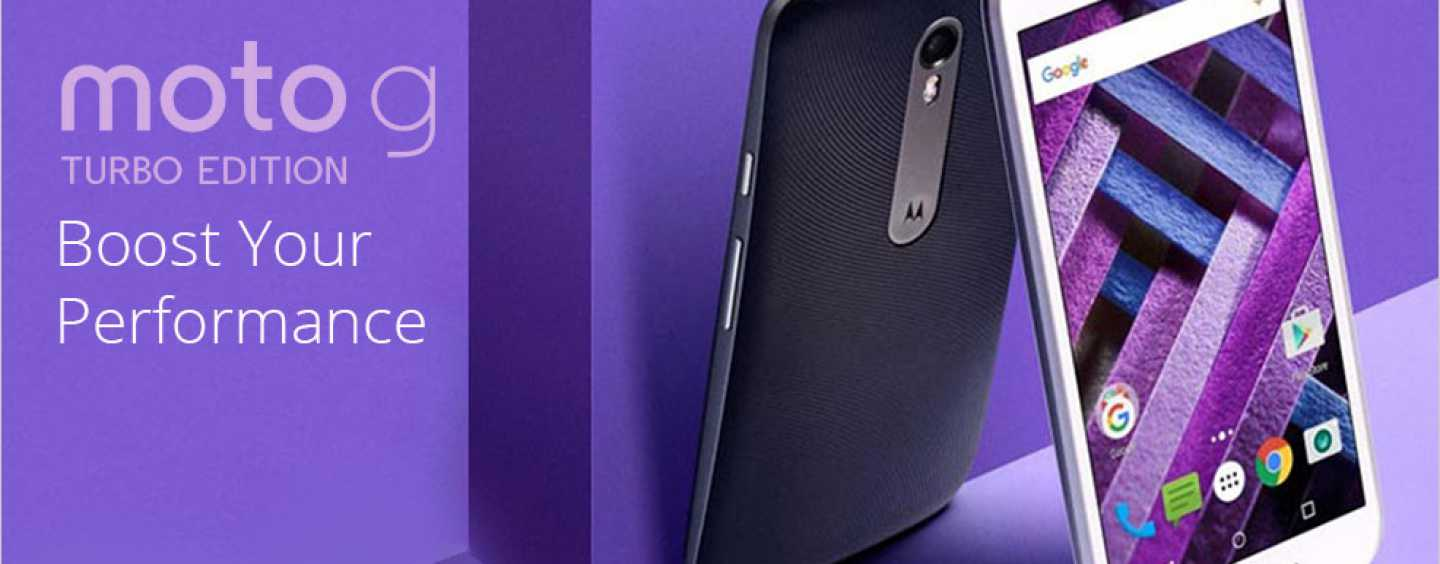 Get Powered Up – Moto G Turbo Now in India!