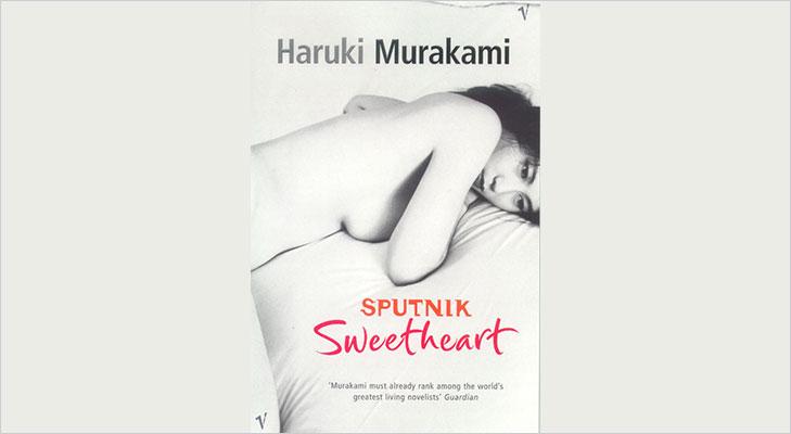 sputnik sweetheart haruki murakami